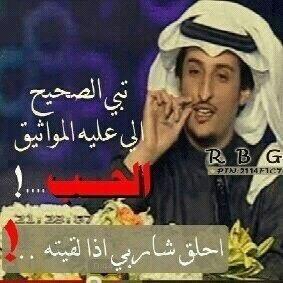 اللي يقول الحب موجود كذاب