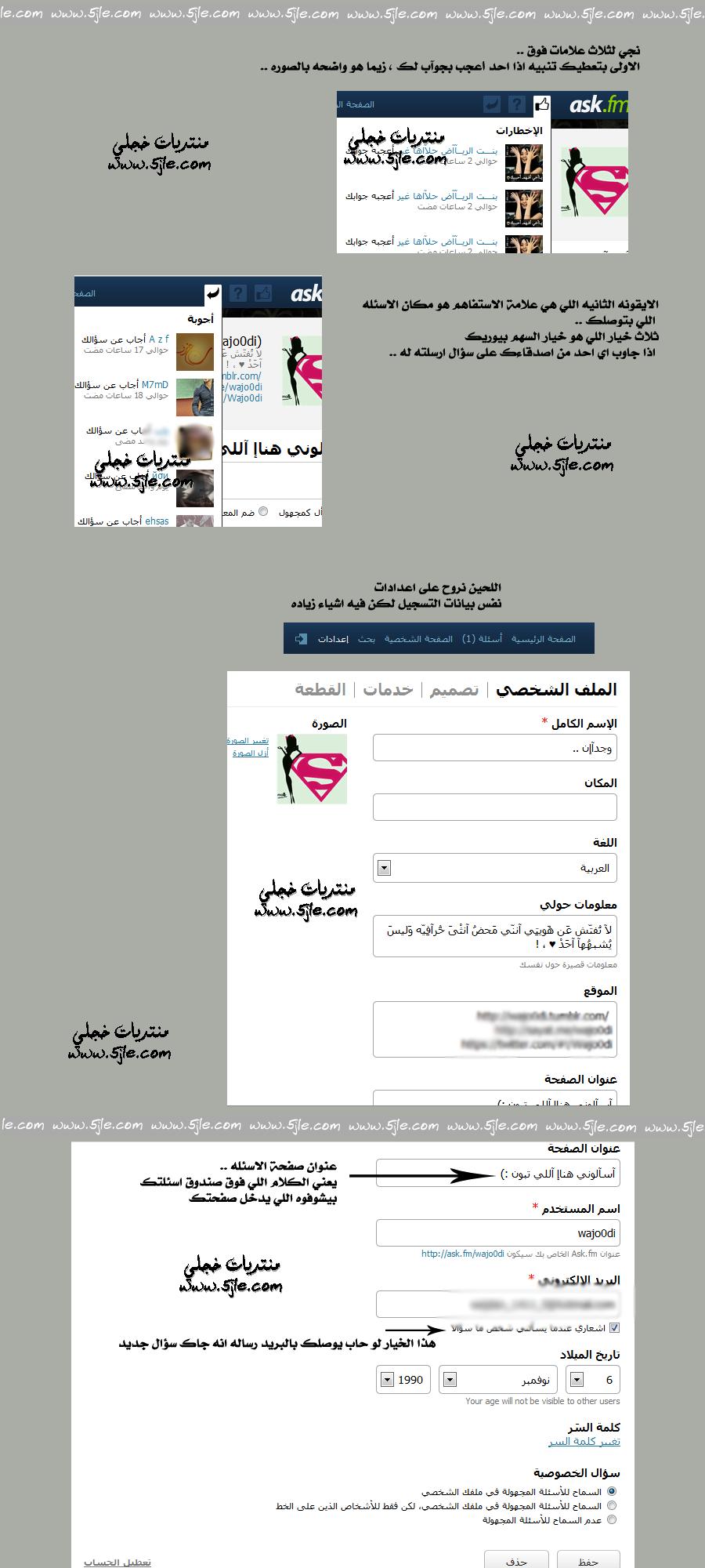 ���� Ask.fm�
