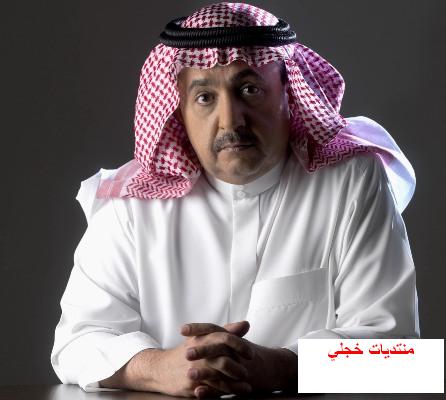 استقالة داوود الشريان العربية داوود