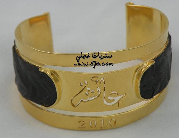 اكسسوارات ذهبية 2012
