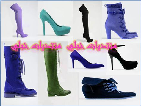 BERSHKA SPRING/SUMMER 2012 Shoes