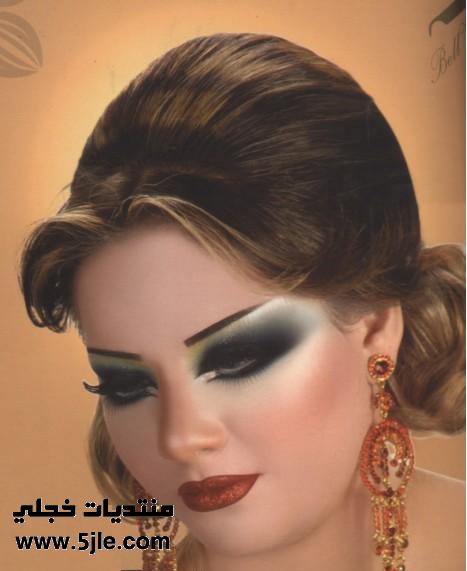 مكياج عراقي مكياج عراقي 2012