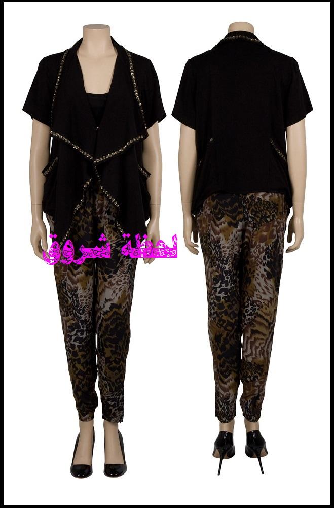مجموعه ملابس للخروج 5jle-63ec50ce1b.jpg