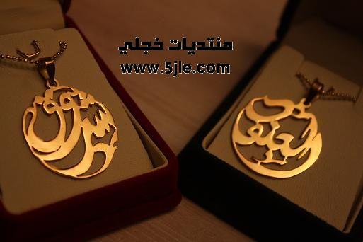 اكسسوارات اسماء بنات 2012