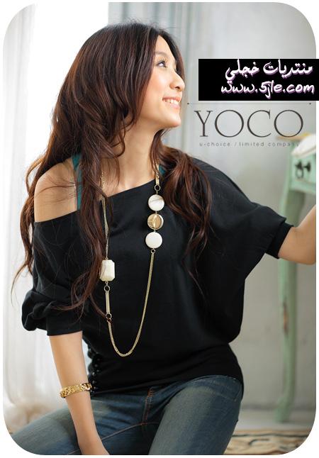 ازياء ماركة Yoco موديلات ازياء
