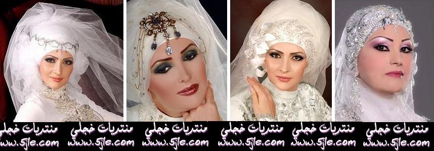 مكياج محجبات محجبات 2012 مكياج