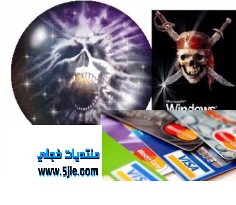 اسرائيلي يهدد السعودية اختراق بطاقات